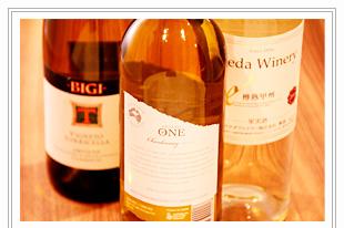 美味なワインたち