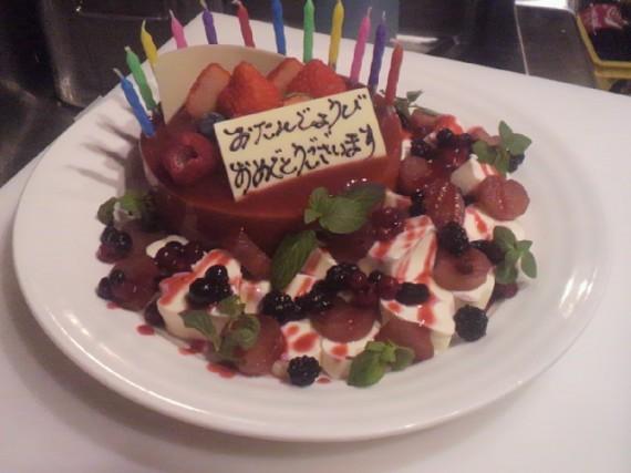 surprise‐cake
